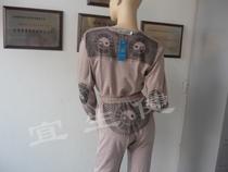托玛琳保健理疗套服图片