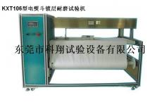 电熨斗镀层耐磨试验机