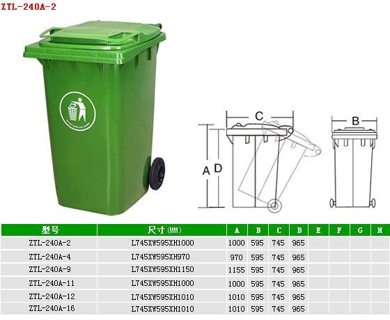 深圳塑料环保垃圾桶图片
