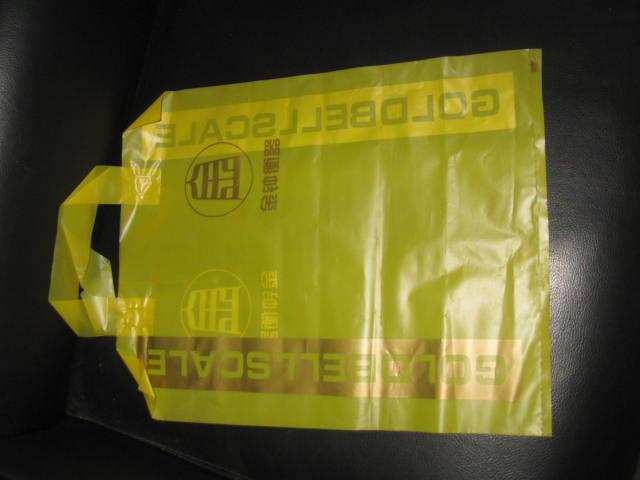 供应塑料袋批发定做各种塑料袋价格优惠济南三星塑料包装