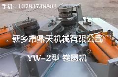 供应集机电液于一体YW-2型法兰机
