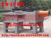 液压传动YW-1型卷圆机