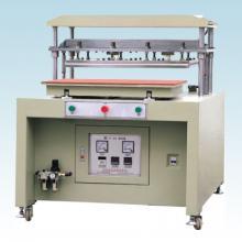 供应压烫机、双工位烫压机、一片成型内裤机、海棉热压产品压烫机