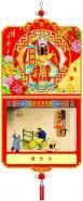 漳州挂历图片
