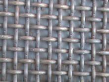 供应轧花网 钢丝轧花网 轧花网 碳钢轧花网价格 轧花网 无锡轧花网价格