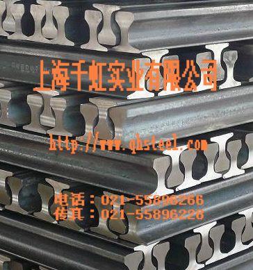 供应上海重轨丨上海轻轨上海钢轨