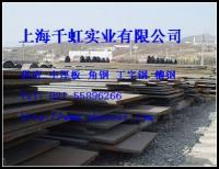开平板,上海供应上海开平板