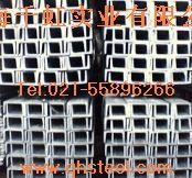 上海供应热镀锌槽钢