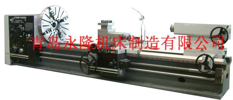 供应cw61100卧式车床
