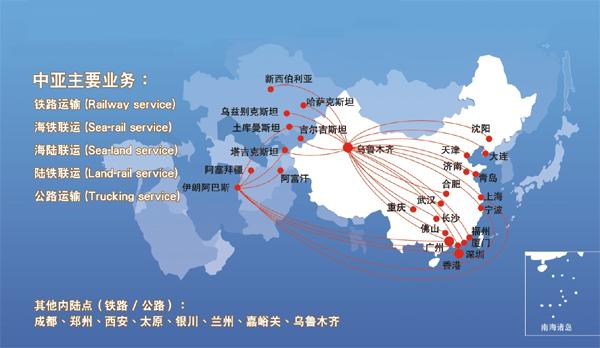 中国至中亚五国俄罗斯蒙古运输报价