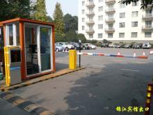供应停车场智能管理系统