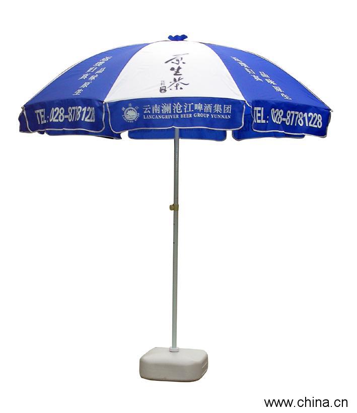南京广告太阳伞图片/南京广告太阳伞样板图