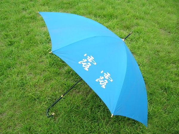供应南京广告三折伞