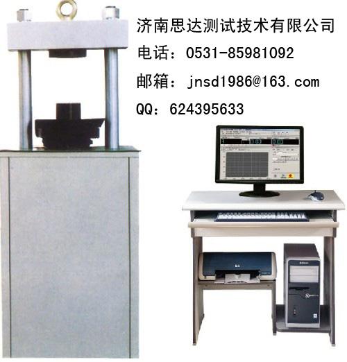 供应水泥压力试验机(YAW-300C)批发