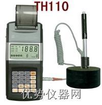 供应TH110里氏硬度计批发