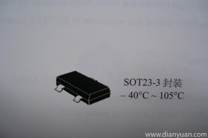 供应ft809处理器复位IC可替代IMP809/MAX809批发