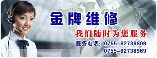 深圳市世纪朝华电子技术有限公司