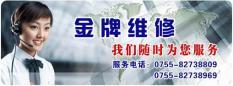 深圳市世纪朝华电子技术有限公司简介