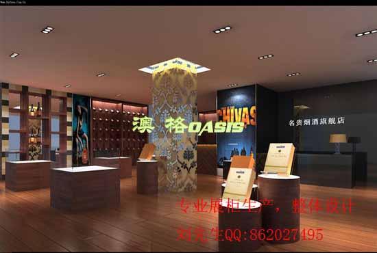 深圳澳格思展示家具有限公司生产供应烟酒专卖店设计