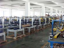 供应包装机械、包装设备专业生产供应商-苏州嘉俊包装