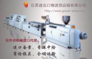 旧机械机床制造业生产线进口代理图片