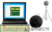 供应哈尔滨HS5660X噪声分析系