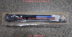 供應柯尼卡美能達C250黑色碳粉