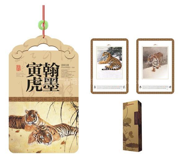 供应2012东莞台历挂历定做款式新颖批发