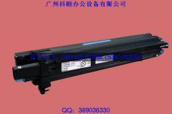 供應柯尼卡美能達C450黑色顯影組件