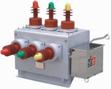 供应ZW10-12高压断路器