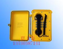 供应防水防潮电话机