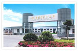 河南琪芮节能设备有限公司销售部