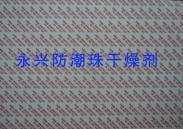 干燥片纤维干燥片图片
