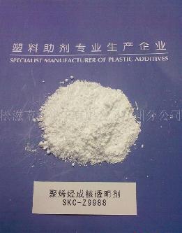 供应聚丙烯透明剂图片