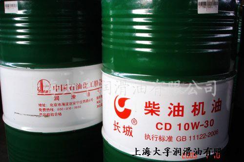 长城尊龙王柴油机油图片