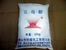 广东生产涂料湿法云母粉1250目