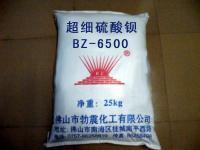 广东生产橡胶专用硫酸钡1250目