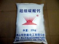 佛山生产涂料专用1250目碳酸钙