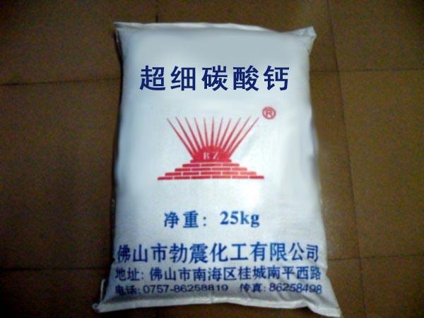 生产碳酸钙1250目 佛山碳酸钙1250目厂家