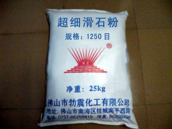 广东生产工业级滑石粉1250目 广东生产工业级滑石粉1250目厂