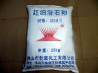 佛山滑石粉厂家批发,广东生产工业级滑石粉1250目
