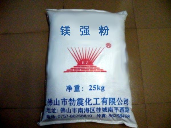 广东生产镁强粉5000目的厂家,广东生产塑料专用镁强粉5000目