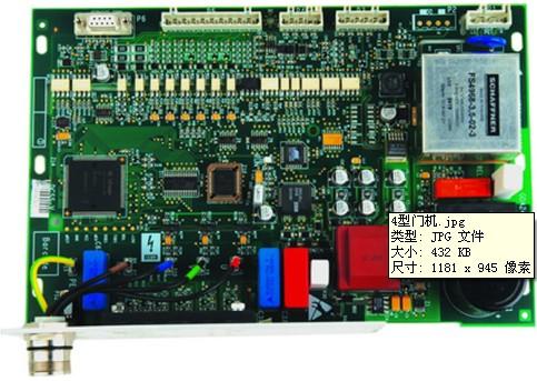 电路板图片  生产厂家:                          上海通力电梯配件