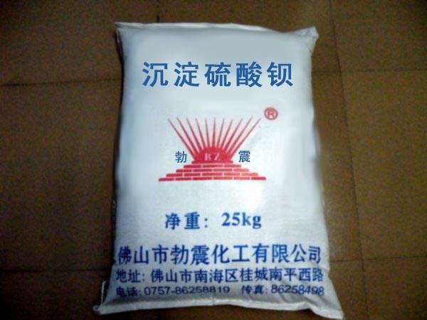 沉淀硫酸钡13690726998,广东沉淀硫酸钡厂家3000目,广东生产塑料专用沉淀硫酸钡