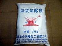 广东沉淀硫酸钡厂家3000目,广东生产塑料专用沉淀硫酸钡