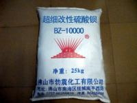 广东生产塑料改性硫酸钡2000目