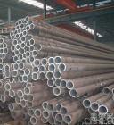 供应20CrMnTi钢管厂