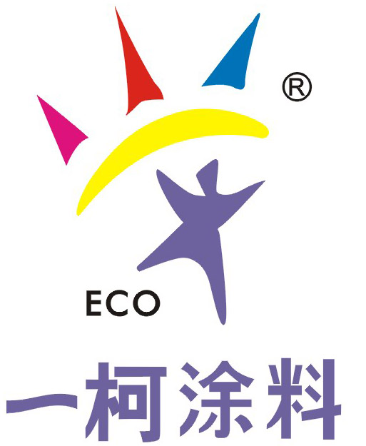 广州国环涂料公司图片