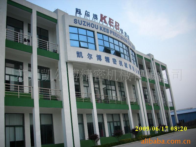 芜湖凯旺超声设备经营部