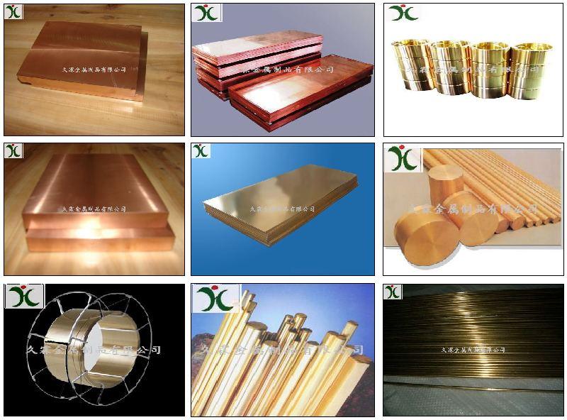标签: 磷青铜图片简述:铜合金的常用规格及性能介绍-久霖铜...